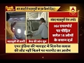 Ghanti Bajao: Here are all the updates on Ravindra Gaikwad's assault with AI employee case- Video