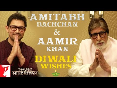 Amitabh Bachchan & Aamir Khan Diwali wishes | Thugs Of Hindostan | In Cinemas Now