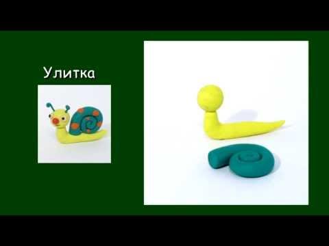 Урок 1.Как лепить из пластилина. Первые уроки малышам.