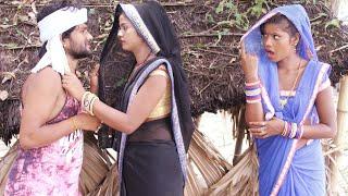 Bhojpuri Comedy || मेहरारू के सक भतार पे भऊजी के लक देवर पे || khesari 2, Neha ji, khesari 2 Comedy