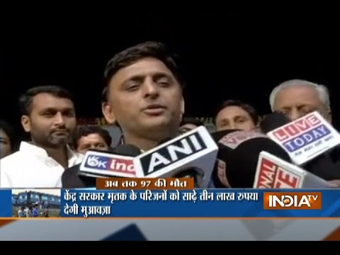 Kanpur Train Accident: CM Akhilesh Yadav Announces ex-Gratia to the Family of the Victims