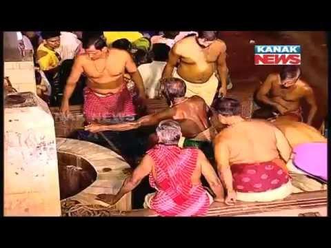 Puri Ratha Jatra: Adharpana Ritual 1