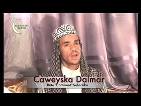 Nabi Amaan - Kooxda Ilays video