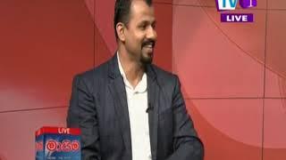 Maayima TV1 11th August 2019