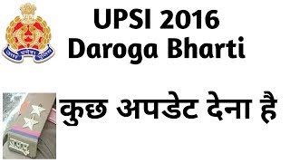 | UPSI 2016 | Updates | New Naukri |