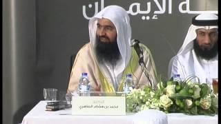 امن البلاد - الشيخ د. محمد هشام الطاهري