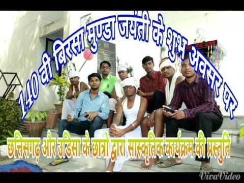 media nagpuri song