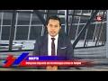 Rohingya Daily News 10 February 2017