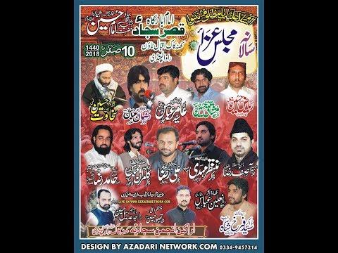 Live Majlis 10 Safar 2018 Iqbal Town Rawalpindi