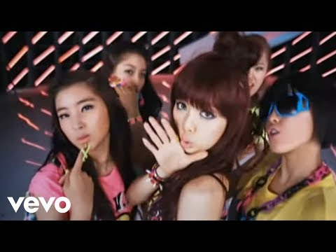 4 Minute - Hot Issue video