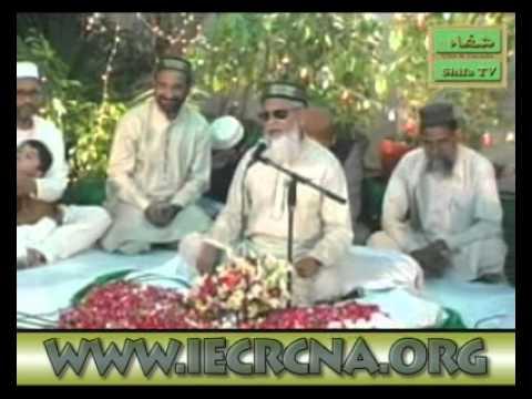 Allah Allah Allahu La Ilaha Illa Hu  Amina Bibi (r.a) Ke Gulshan Mein Aayi Hai Taza Bahar video
