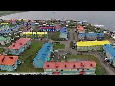 Масштабное строительство развернулось на Курильских островах