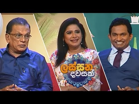 Jeewithayata Ida Denna |Sirasa TV 01st October 2018