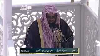 Emotional Dua by Sheikh Saud Al-Shuraim  {Friday Makkah 22 June 2012.}
