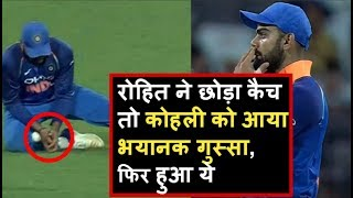 India Vs Australia 2nd ODI: VIRAT Kohli gets angry on Rohit Sharma after mistake | Headlines Sports