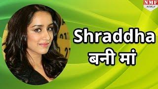 OH MY GOD:  Shraddha Kapoor बनी मां