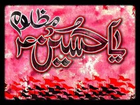 Fatemah Ladak Vol. 7 : Imam-e-asr Ke Hounton Pe : With Writeup video
