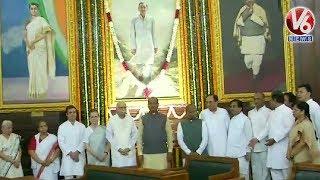 Rajiv Gandhi 75th Birth Anniversary In Parliament Central Hall  Telugu News