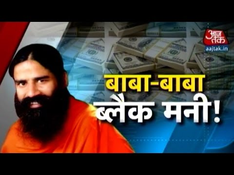 Exclusive: Will Baba Ramdev launch movement to make black money list public?