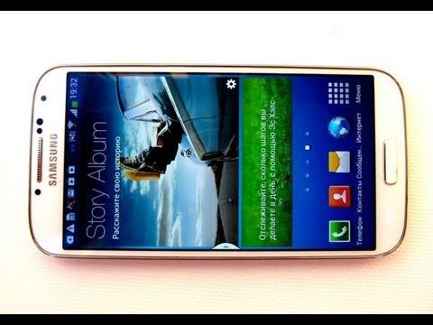 Samsung Galaxy S4 GT-I9500 - 8-ядерный Android-смартфон - видео обзор
