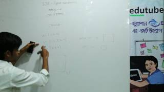 Download SSC Higher Math , Chapter 1,সেট ও ফাংশন  Lecture 2 3Gp Mp4