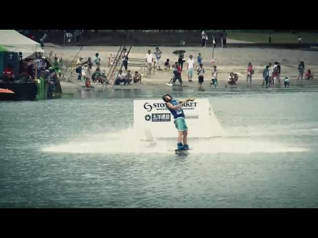 Cable wakeboard Tokyo - Womens Final