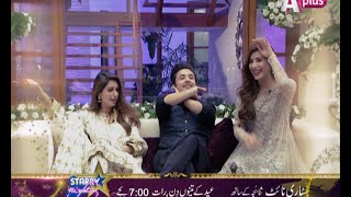 Starry Nights With Sana Bucha Episode 2