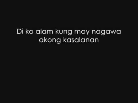 Silent Sanctuary - Sandali Lang