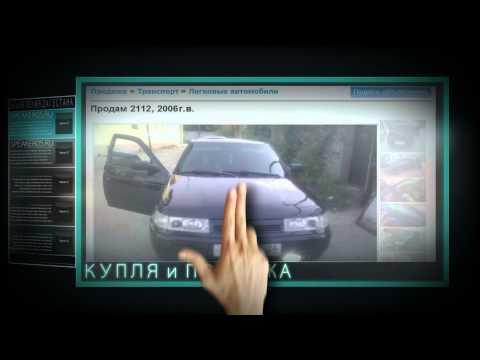 Speaker05.ru Реклама сайта объявлений Республики Дагестан 2