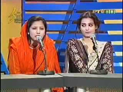 Sweeet Urdu Poetry Competition by King Rao