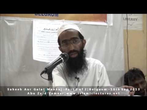 Namaz ki Rakat Kitni Hai | Abu