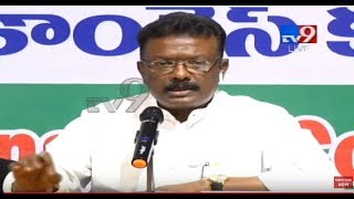 Congress Leader Shravan kumar Press Meet LIVE -- Gandhi Bhavan  - netivaarthalu.com