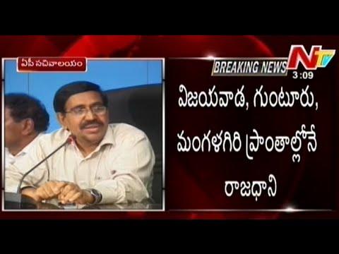 AP Capital Between Vijayawada,Guntur and Mangalagiri