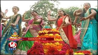 Mana Bathukamma | Nana Biyyam Bathukamma Celebrations In All Districts Of Telangana