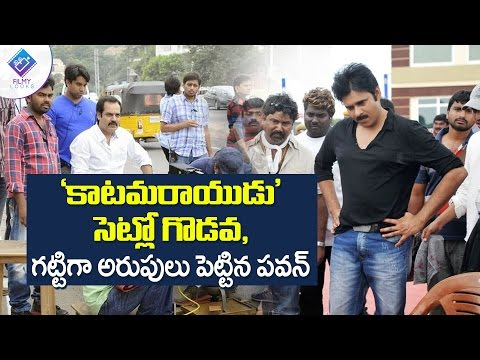 Pawan Kalyan fired on crew at Katamarayudu Sets | Filmylooks