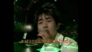 MEMORIES OF BALI OST - The Korean Catchy Song AHN DWEGET NI - CHO EUN