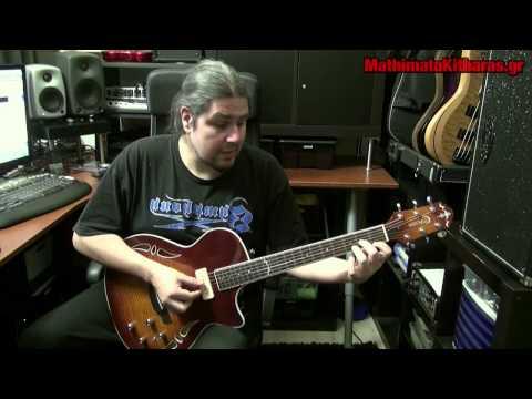 Μαθήματα Κιθάρας (#19) || Μινόρε Συγχορδίες Μερος 3ο