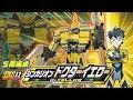 【最新PV】新幹線変形ロボ シンカリオン DXS11 シンカリオン ドクターイエロー ついに登場!-shinkalion PV- thumbnail