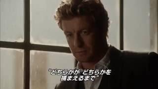 THE MENTALIST/メンタリスト シーズン6 第10話