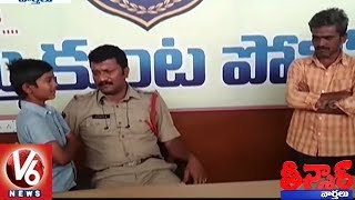 10 Year Old Boy Lodges Complaint Against Father In Karimnagar Police Station | Teenmaar News