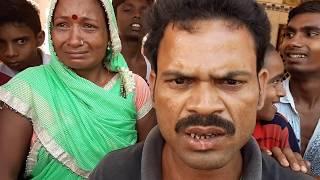 #बेगूसराय #की #सच्ची #घटना #हरिजन लड़की और #ब्राह्मण लड़का दोनों ने भागकर किया शादी ~ Part-2