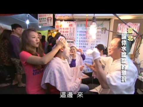 全家出走中-20130526 5/5 臺北/讓你水噹噹的懲罰
