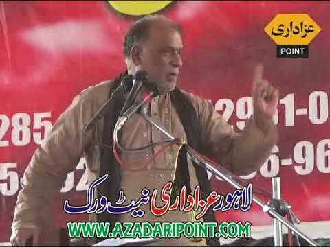 Zakir ata hussain mahajar Majlis 28 shaban 2018 Basti khokhran chiuk Bahadur Pur Rahim Yar Khan