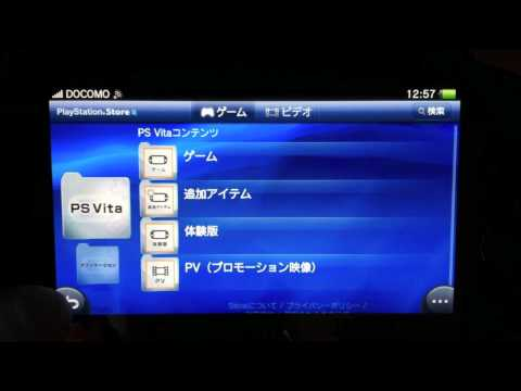 Playstation Vita PSN Store, How to Download Games, Download List, Wifi, more!