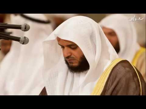 Masyari Surah al A'raf  ayat (1-25)