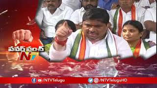 Ponnam Prabhakar Satires on TRS Party Leaders | Power Punch | NTV