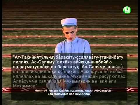 Полная версия Видеоурока 'Самоучитель по Намазу'
