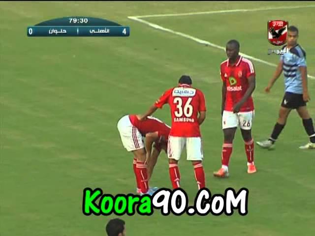 اهداف الاهلى ضد حلوان 6-0