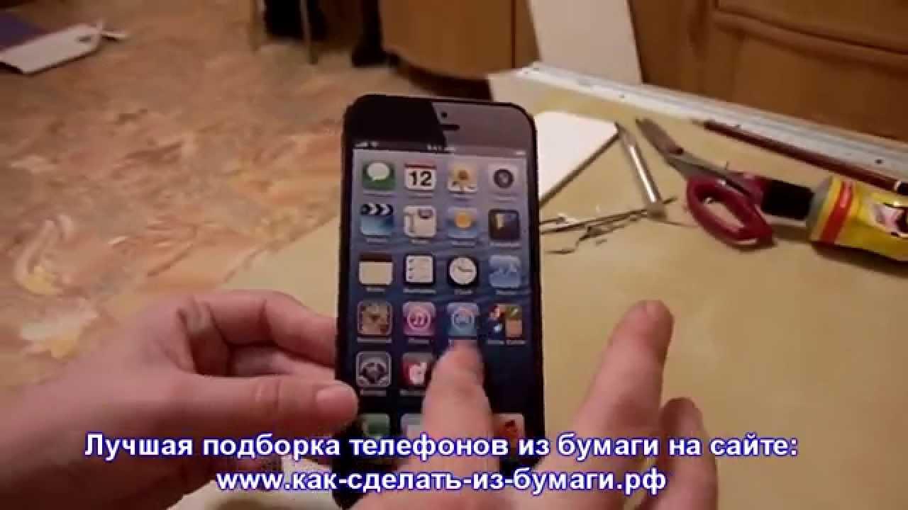 Как сделать игрушечный телефон своими руками сенсорный 5