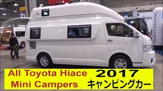 The Toyota Hiace Campers 2017 - Best Review キャンピングカー